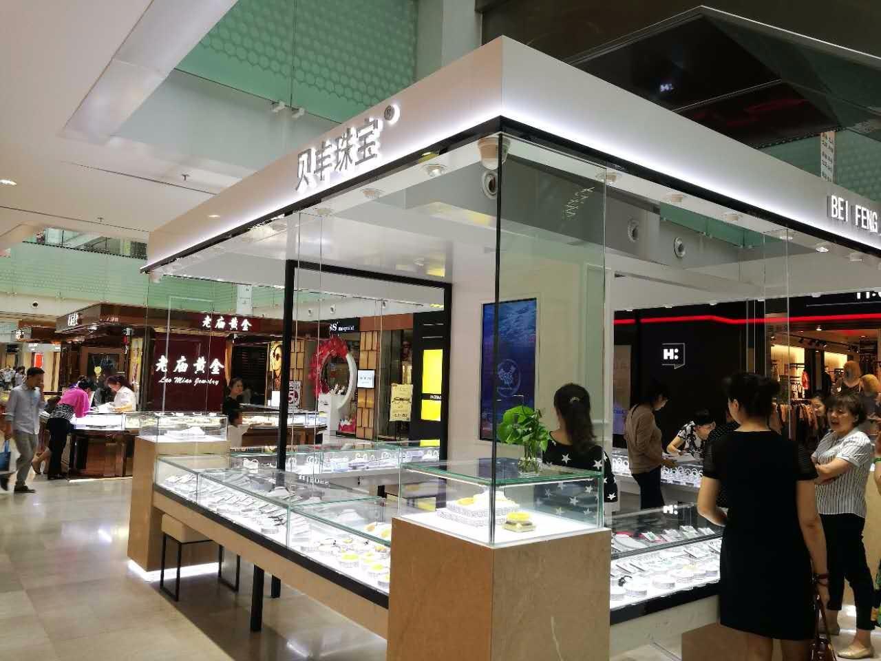 万博网页版手机登录珠宝南翔店
